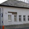 Rákospalota Museum