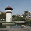 Rommaninat Park
