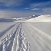 Rondane National Park - Winter View