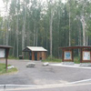 Rosehip Campground