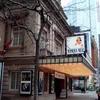 Royal Alex Theatre Toronto