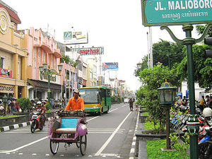 Royal City and Prambanan Photos