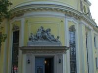 Árpád Bath