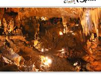 Cueva de Rull