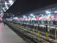 Ranchi Junction