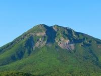 Mount Rausu