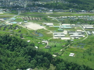 Rio Amazonas Airport