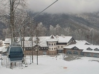 Rosa Khutor Alpine Resort