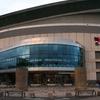 Rose Garden Arena
