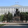 Rostov Oblast Administration Building