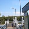 Rydalmere Ferry Wharf