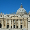 Saint Peter's Basilica In Vatican City