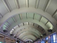Santa Ana Airport