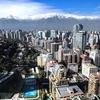 Santiago De Chile Financial District