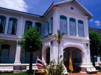 Satun National Museum