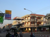 Savannakhet City