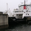 Scotland Armadale Mallaig Ferry