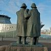 Sculpture At Reykjavik Harbor