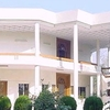 Seerat Study Center Sialkot