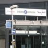Seinajoki Airport