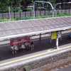Sendagaya Station Platforms