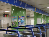 Seolleung Station
