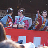 Setsubun Bean - Throwing Festival
