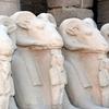 Horned Deity, Karnak