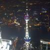 Shanghai Oriental Pearl Tower At Night