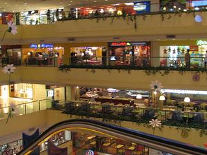 Shangri-la Plaza Mall