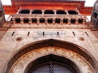 Shaniwar Wada