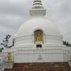 Shanti Stupa Rajgir