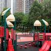 Shatin Park South Playground