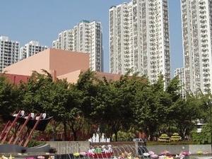 Sha Tin Park