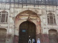 Sheikhupura Fort