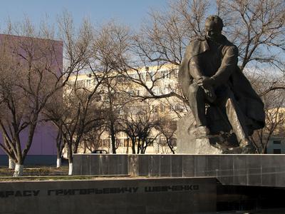 Shevchenko Monument Aktau