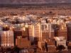 Shibam  Wadi  Hadhramaut  Yemen