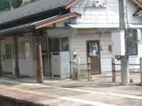 Shimoyui Station