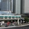 Exterior Of Shinagawa Station