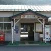 Shirakawaguchi Station