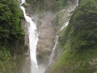 Shōmyō Falls