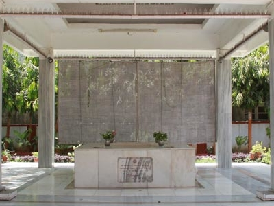 Shri-Aurobindo-Niwas-Vadodara