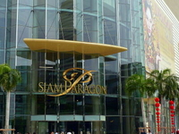Siam Paragon