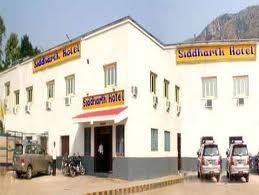Hotel Siddhartha International