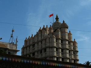 Sidhi Vinayagar Temple