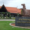 Siem Reap Airport