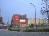 Siliguri City Centre