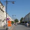 Simferopol Center