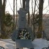 Grave Of Simonas Daukantas
