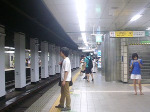 Sinchon Station